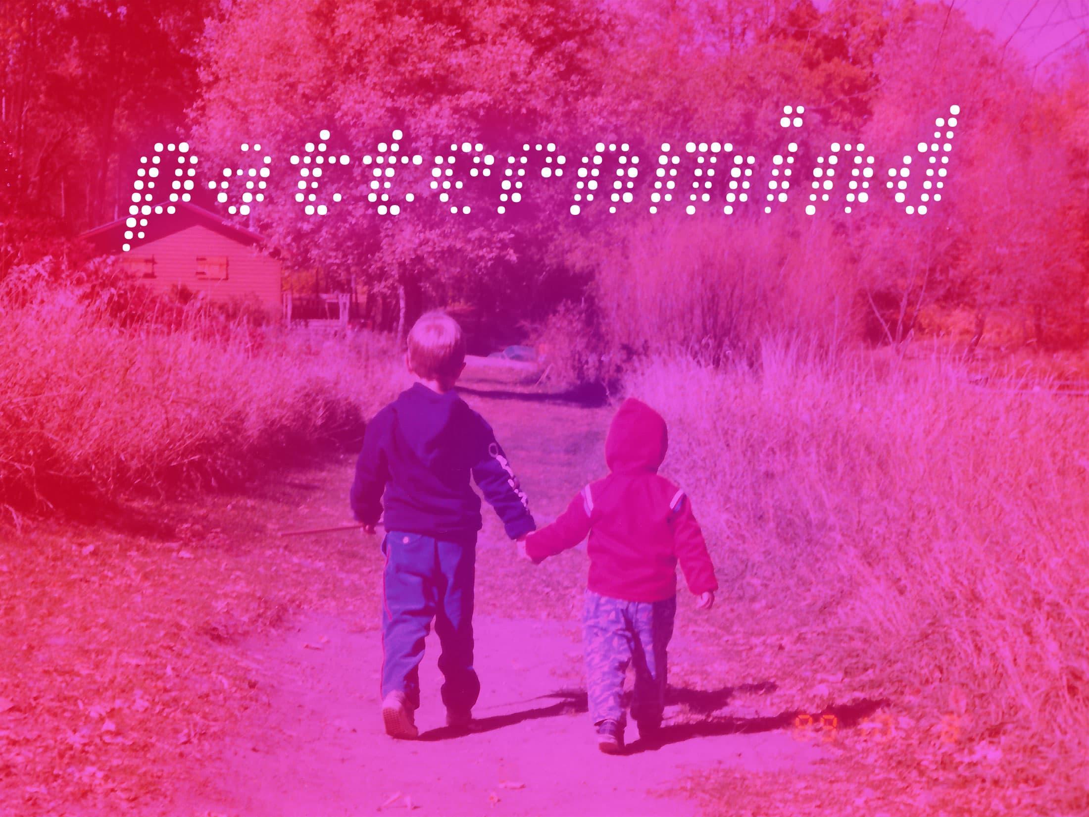 Patternmind Lake Rebecca 1989